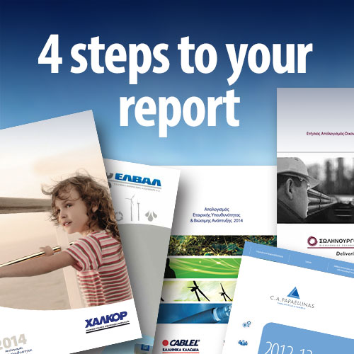 4 Steps to your report